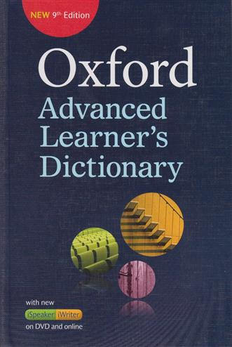 9780194798792 - Oxford Advanced Learner's Dictionary