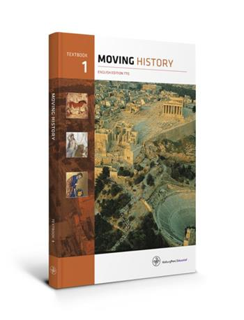 9789057307546 - Moving history 1hv textbook