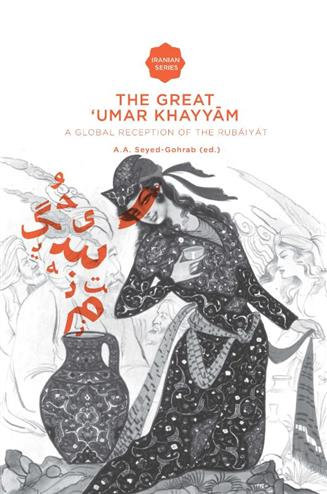 9789087281571 - The great Umar Khayyam